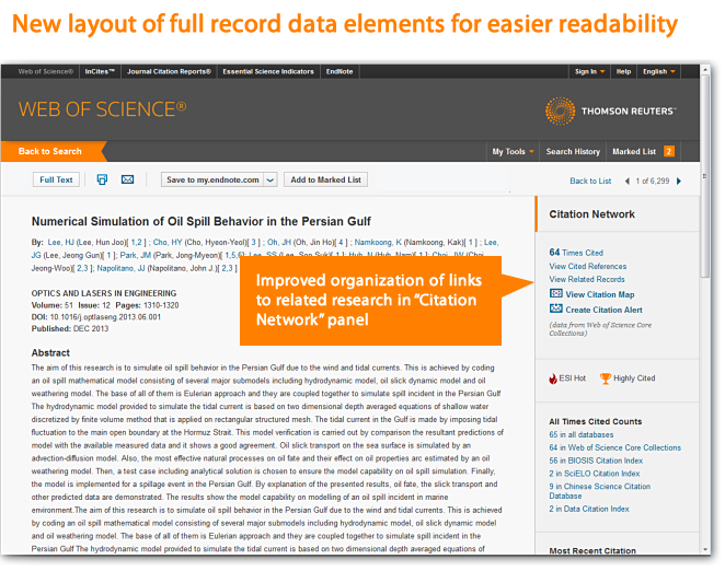 New layout of full record data elements for easier readability